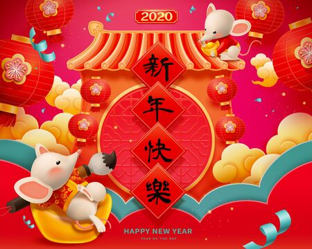 Cute mice wrote calligraphy and sit on gold ingot, Chinese text translation: Happy lunar year Ilustracja