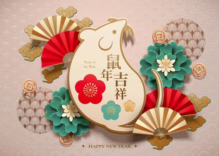 Paper art chubby rat and flowers for lunar year on wavy background, Chinese text translation: Auspicious rat year Vectores