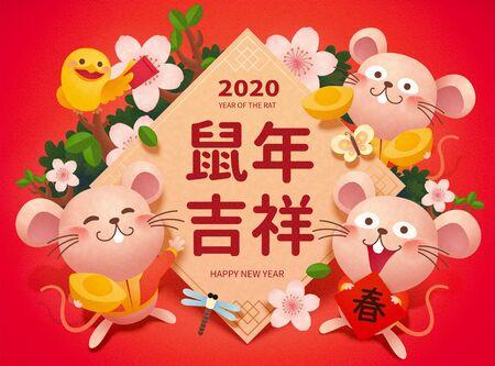 Felice anno del ratto simpatici topi che tengono lingotto d'oro e doufang su sfondo rosso floreale, traduzione cinese del testo: Anno lunare e primavera di buon auspicio Vettoriali