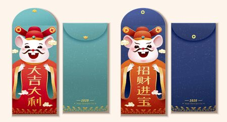 Red envelope design with cute god of wealth mouse, text translation: Great favour and fortune, Wishing wealth comes to you in Chinese Ilustração