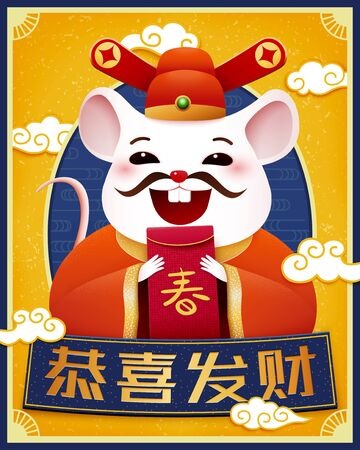 Smiling god of wealth white mouse holding red envelope on yellow background, text translation: Spring and Wishing you prosperity and wealth