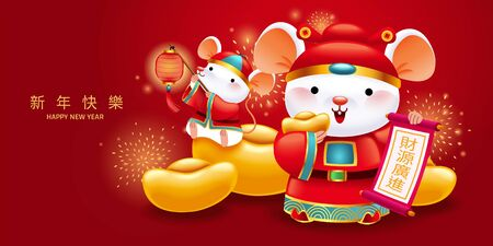 Lovely caishen white mouse holding golden ingots and lanterns on sparkling red background, Chinese text translation: Happy new year and May wealth come generously to you