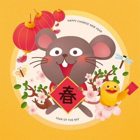 Cute grey mouse holding doufang illustration with hanging lantern and cherry blossoms on yellow background Illustration