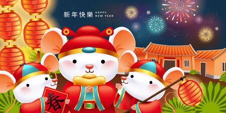 Lovely caishen white mouse holding golden ingots and lanterns on traditional siheyuan background, Chinese text translation: Happy new year and spring Illustration