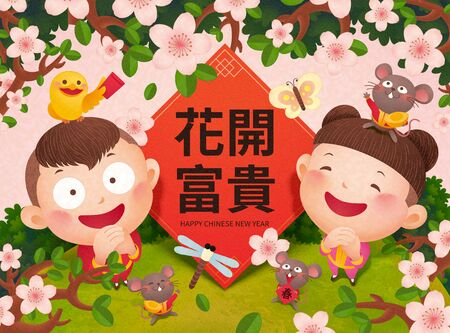 Kids doing new years greeting on green field with cherry blossoms background, Chinese text translation: Blooming flowers bring us wealth and reputation Stock Illustratie