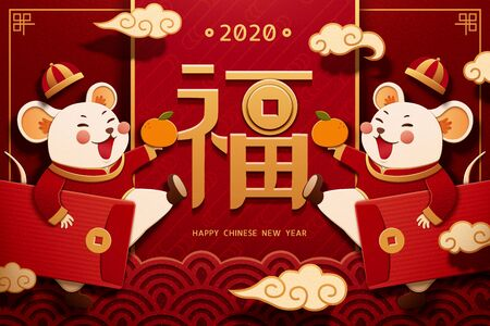 White mouse holding red packet and orange on red background in paper art style, Chinese text translation: Fortune Çizim