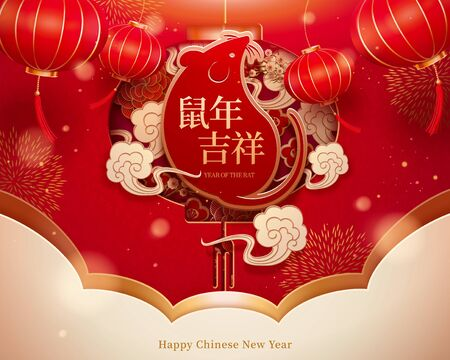 Lovely paper mouse and hanging lanterns on red background, Chinese text translation: Auspicious rat year Çizim