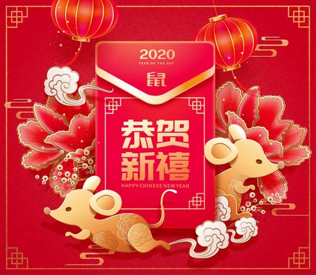 Golden color mice with red packet and peony flowers, Chinese text translation: rat and happy new year