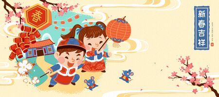 Children lighting up firecrackers for spring festival, Chinese text translation: Spring, Auspicious lunar year Ilustración de vector
