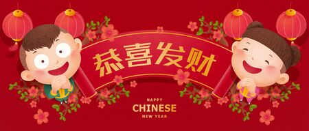 Lovely children doing fist and palm salute for lunar year with flowers background, Chinese text translation: Wishing you a prosperous future