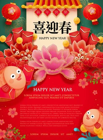 Chinese lunar year design with cute fish holding red packets and coins on peony flower background, Chinese text translation: Happy new year and welcome the spring Illustration