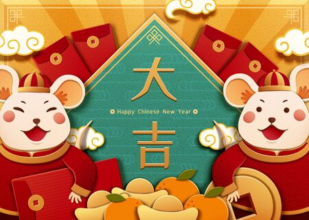 White mouse holding red packet and gold ingots on yellow stripe background in paper art style, Chinese text translation: Great fortune