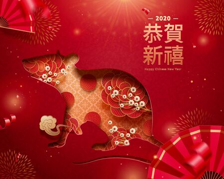 Year of the rat floral design on red background, Chinese calligraphy translation: Happy lunar year
