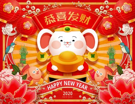 Lovely white chubby caishen rat holding golden ingot on floral stripe background, Chinese text translation: Wishing you happiness and prosperity