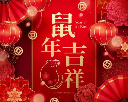Lovely mouse with lanterns and paper flowers on red background, Chinese text translation: Auspicious rat year