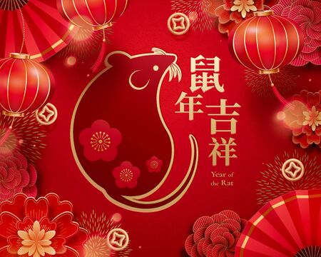 Lovely mouse with lanterns and flowers on red background, Chinese text translation: Auspicious rat year