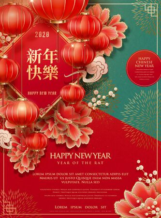 Traditional peony flowers and hanging lanterns on red and turquoise background for new year, Chinese text translation: Happy new year