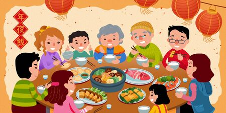 Family enjoy their reunion dinner for spring festival in flat style, Chinese text translation: New year dishes