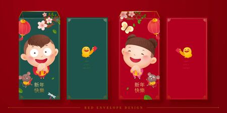 Cute kids doing fist and palm salute red packet design set, Chinese text translation: Happy new year