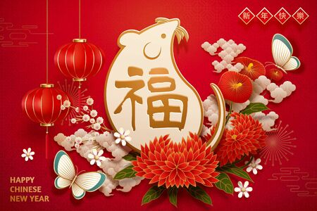 Paper art chubby mouse with beautiful flowers on red background, Happy new year and fortune written in Chinese text