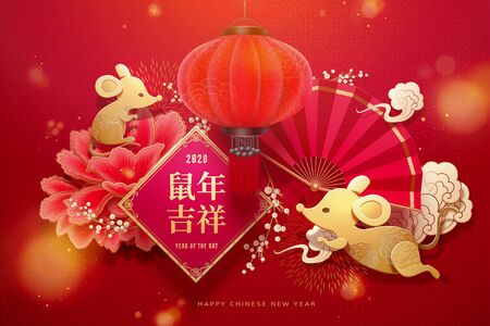 Golden color mouse with peony flowers and paper folding fan, Auspicious rat year written in Chinese text on doufang 向量圖像