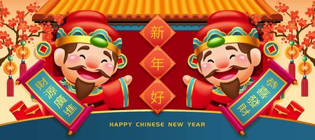 New year caishen holding scroll, Chinese text translation: May you be prosperous and happy new year