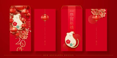 Cute paper art mouse red packet design set, Chinese text translation: Happy new year