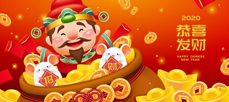 New year caishen shows up from money jug, Chinese text translation: May you be prosperous