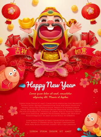 Smiling god of wealth holding gold ingot and look up lunar year poster, Chinese text translation: Auspicious new year Stock Illustratie