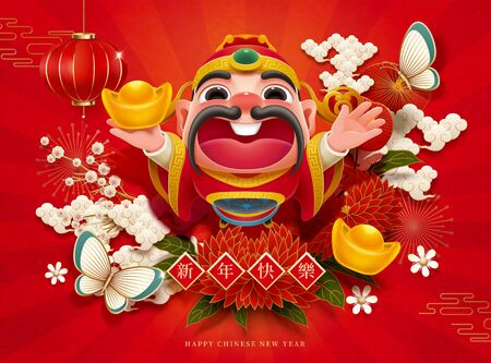 Smiling god of wealth holding gold ingot with floral garden background, Chinese text translation: Happy new year