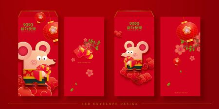 Cute mouse red packet design set, Chinese text translation: Happy new year
