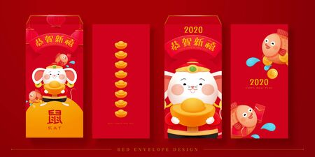 Cute White mouse caishen red packet design set, Chinese text translation: Best wishes for the year to come, rat year