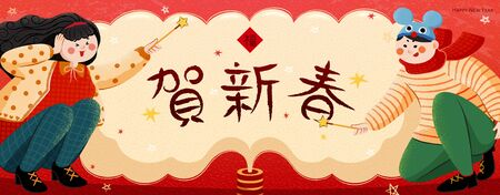 Cute hand drawn kids playing with firecrackers banner, Chinese text translation: Happy lunar year and fortune Çizim