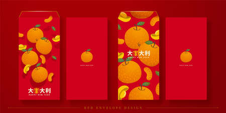 Lovely hand drawn orange red packet design set, Chinese text translation: Great fortune and great favour Çizim