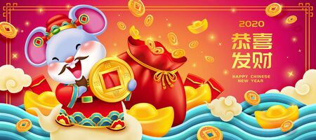 Caishen mouse character holding gold coins, Chinese text translation: Money and treasures will be plentiful, May you be prosperous