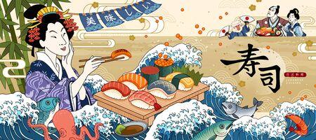 Sushi bar ads with geisha eating sashimi on giant wave tides