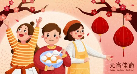People eating yuan xiao sweet soup during Lantern Festival, holidays name in Chinese text Illustration