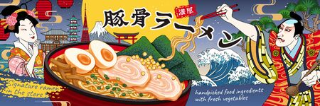 Delicious tonkotsu ramen broth banner ads in ukiyo-e style, savory pork broth noodles written in Japan kanji text Stock Illustratie