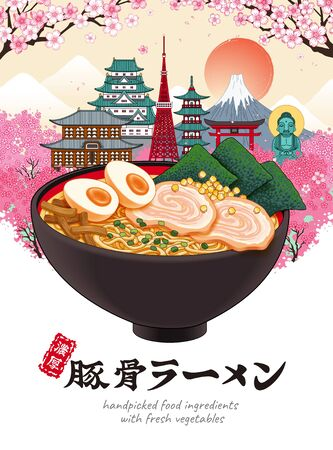 Delicious tonkotsu ramen broth poster with famous landmarks and cherry blossoms in ukiyo-e style, savory pork broth noodles written in Japan kanji text