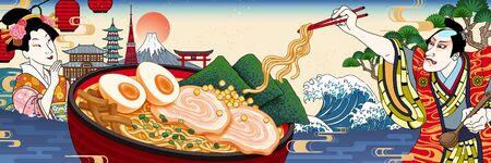 Delicious tonkotsu ramen broth banner illustration in ukiyo-e style Vecteurs