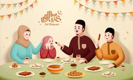 Muslim family having delicious iftar food together during the holiday on beige background, Eid mubarak calligraphy which means happy holiday