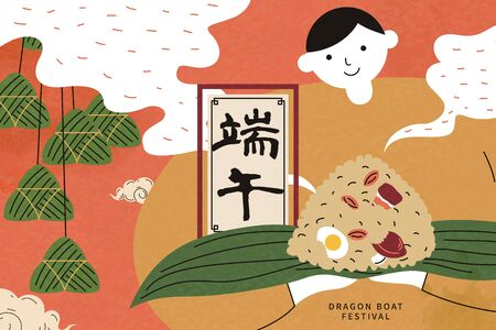 Boy holding hot steamed rice dumpling with hanging zongzi on red orange background, Dragon boat festival written in Chinese calligraphy