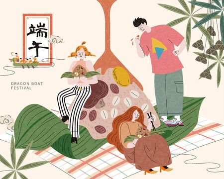 Friends leaning on giant rice dumpling and enjoying delicious zongzi together, Duanwu holiday name written in Chinese words Ilustración de vector