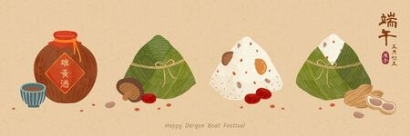 Delicious zongzi and realgar wine banner illustration, Duanwu Festival, date and wine's name written in Chinese calligraphy Векторная Иллюстрация