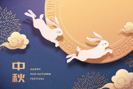 Papercut style jade rabbits and the golden color full moon at nigth over dark blue background, Chinese translation: Mid-Autumn Festival Vektorgrafik