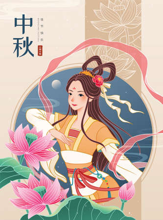 Elegant Mid Autumn Festival poster with beautiful Chang e and lotus flowers, Chinese translation: holiday name and happy festival Stock Illustratie
