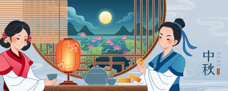 Mid Autumn Festival banner with couple having hot tea and mooncakes during the full moon night