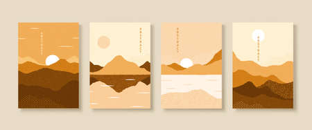 Cover design with amazing landscapes in earth tone, concept of rural scenery, applicable to poster, flyer and event promotion