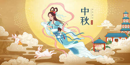Mid Autumn Festival banner with beautiful Chang e flying with jade rabbits upon the sky, Chinese translation: holiday name and happy festival