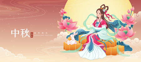 Mid Autumn Festival banner with beautiful Chang e sits on stacked mooncakes, lotus flower and full moon background, Chinese translation: holiday name and happy festival Stock Illustratie